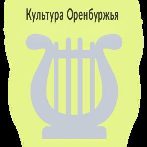 arfa1
