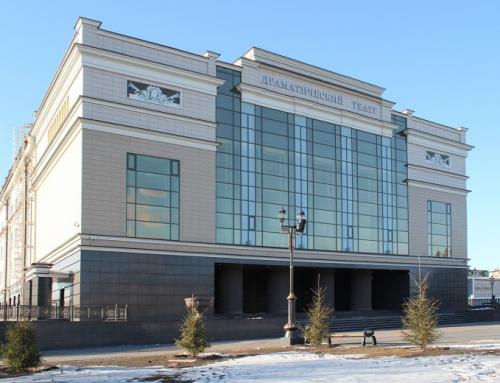 Орский драматический театр получит 3,7 млн рублей субсидий на поддержку творческой деятельности