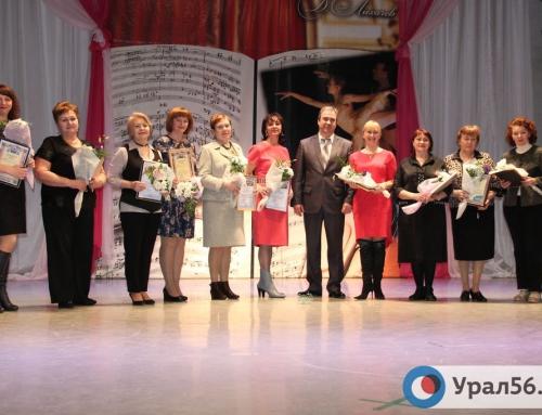 В Орске наградили лучших работников учреждений культуры города.