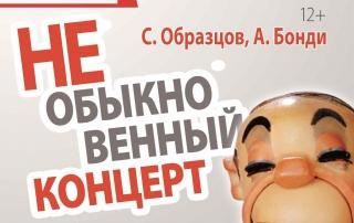Орск_НК