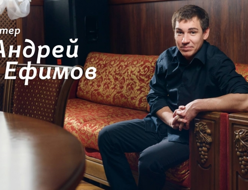Поздравляем с Днём рождения артиста Андрея Ефимова