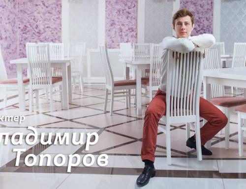 Поздравляем с Днем рождения артиста Владимира Топорова!
