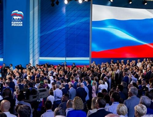 «Единая Россия» финансово поддержала театр