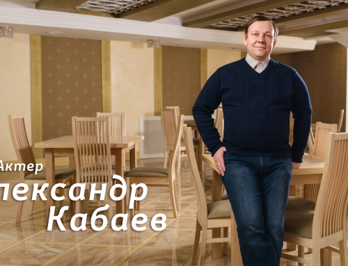 Поздравляем с Днем рождения артиста Александра Кабаева